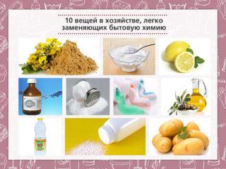 Можно ли мыть детей хозяйственным мылом