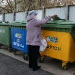 Новый закон о вывозе и утилизации мусора с 1 января 2019 года