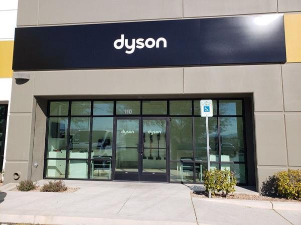 Dyson сервисный центр воронцовская dyson am 10