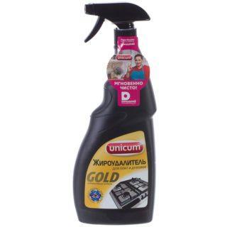 Как очистить решетку газовой плиты от нагара в домашних условиях: советы, видео